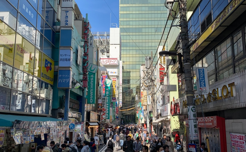Maid cafes, arcades and meeting the newgroup